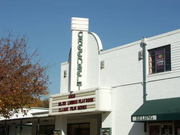 Greenbelt Theatre, Greenbelt Maryland