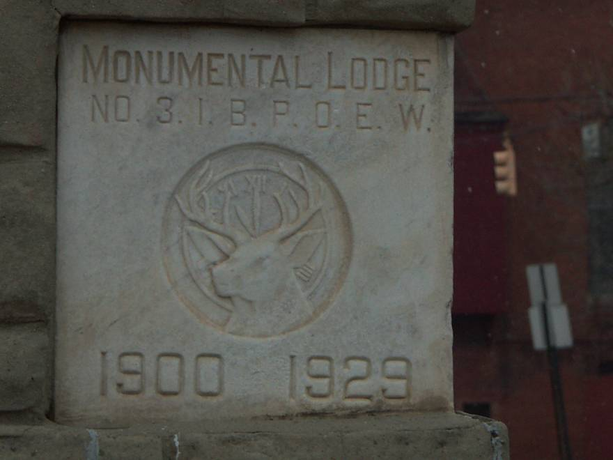 Monumental LOdge Building Baltimore